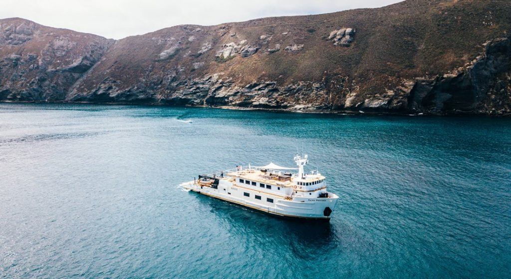 Pacific Provider megayacht luxury yacht charter