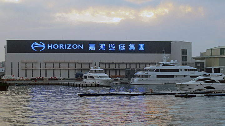 Horizon Yacht Premier facility megayachts